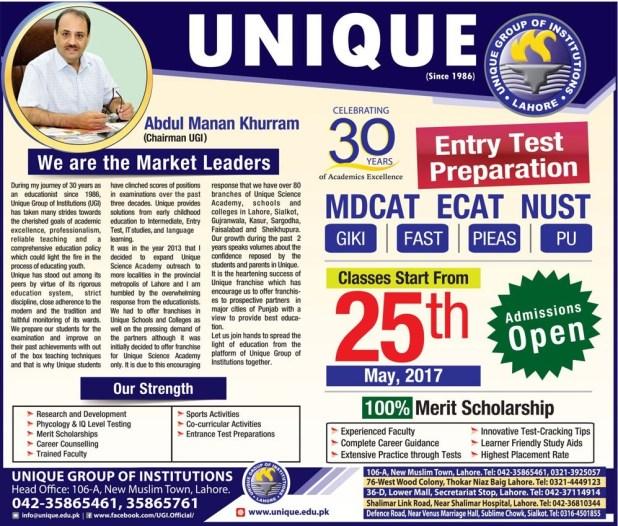 Unique Group Of Institute Admission 2017 MDCAT, ECAT, NUST Application Form Eligibility Criteria