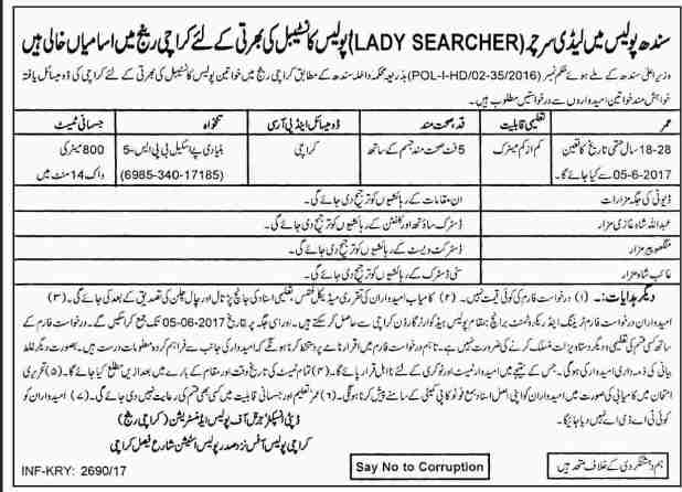 Sindh Police Lady Searcher Police Constable Job 2017 Application Form Download Eligibility Criteria Procedure To Apply