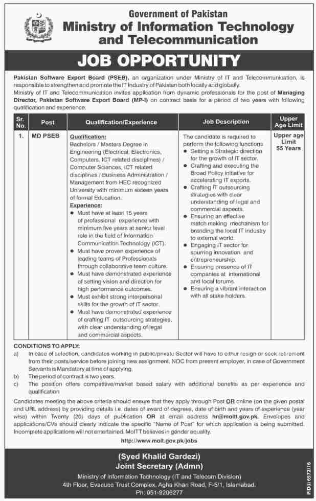 Govt Of Pakistan Ministry of Information Technology And Telecommunication Govt Of Pakistan Jobs 2017 Registration Online Test Schedule
