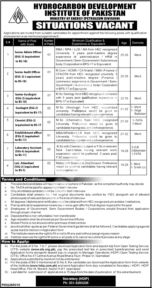 Islamabad Ministry of Energy Petroleum Division Jobs 2018 Application Form Eligibility Criteria