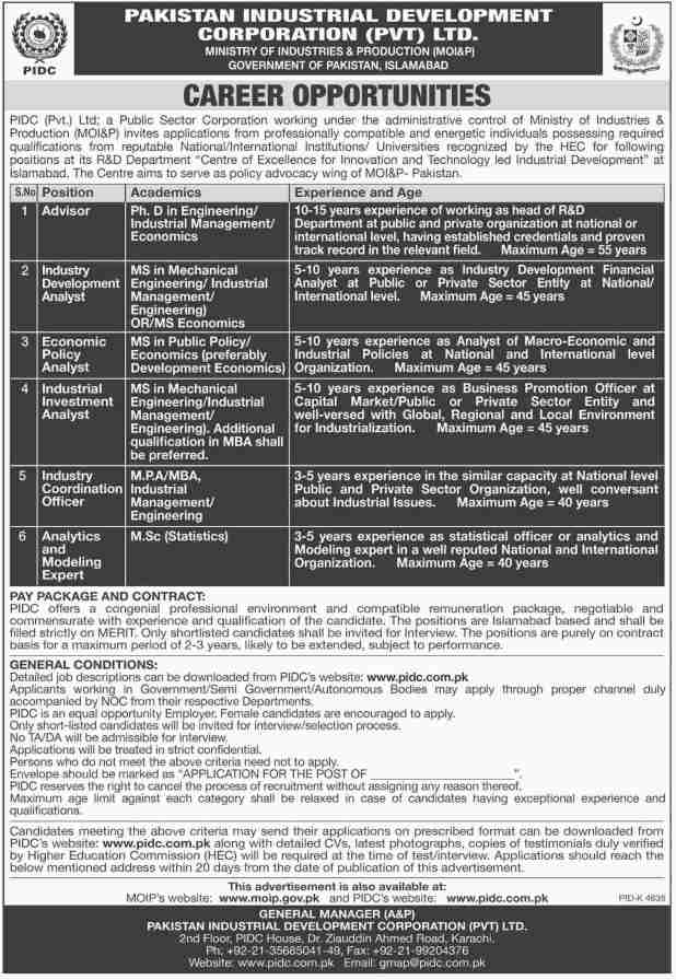 Pakistan industrial Development Corporation PVT Limited Islamabad Jobs 2017 Apply Online Eligibility Criteria Last Date