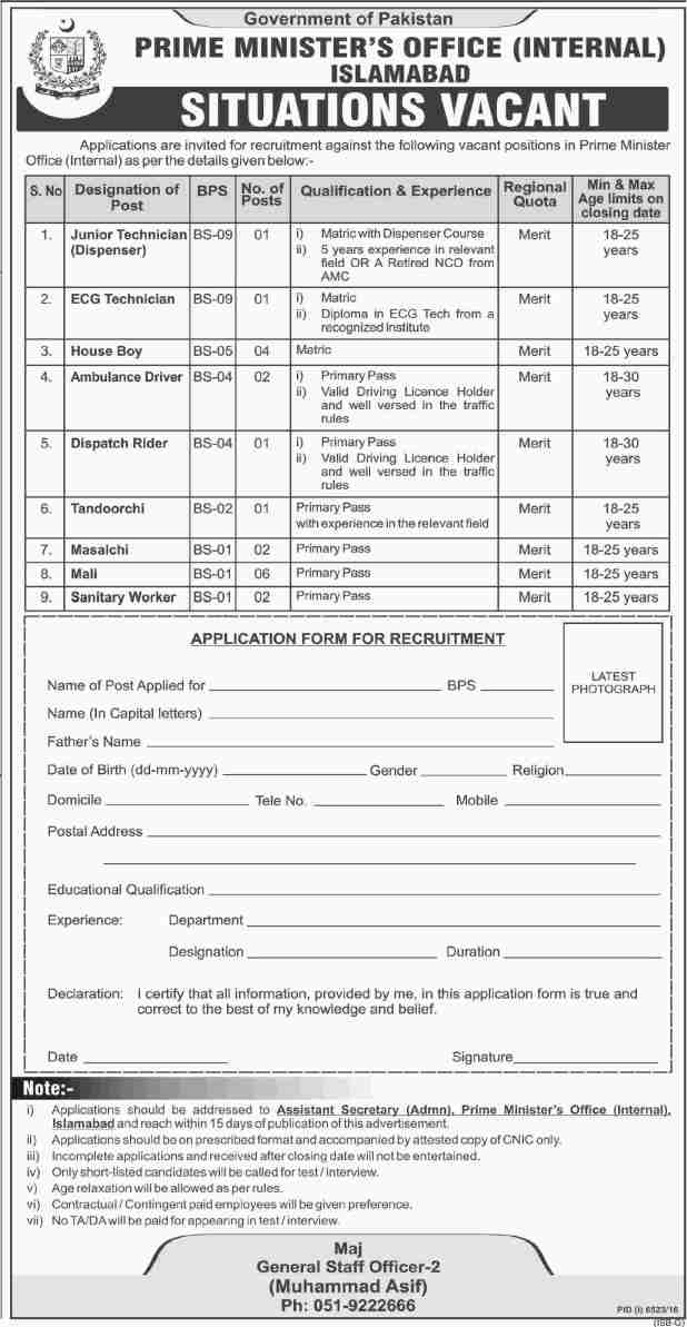Prime Minister Office Internal Islamabad Jobs 2017 How To Apply Last Date Test Schedule Registration Online