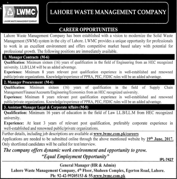 Lahore Waste Management Company LWMC Jobs 2017 Eligibility Criteria Last Interview Date