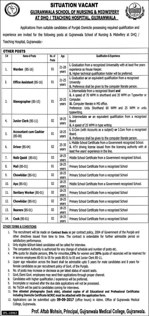 School of Nursing and Midwifery at DHQ Teaching Hospital Gujranwala Jobs 2017 Application Form Download Written Test and Eligibility Criteria