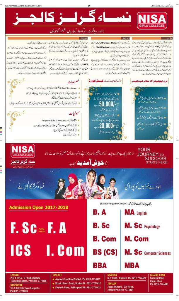 Nisa Girls College Admissions 2017 Apply Online Details Eligibility Criteria Fee Updates