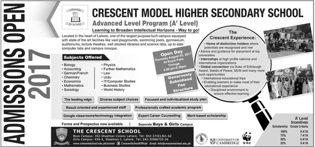 Crescent Model Higher Secondary School Lahore Admission 2017 Advance A/O Level Application Form Eligibility Criteria