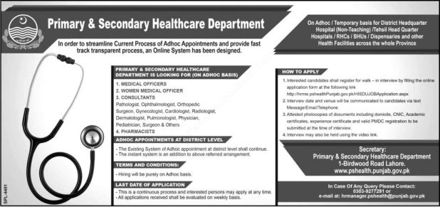 Punjab Primary and secondary Healthcare Jobs 2017 Online Application Eligibility Criteria