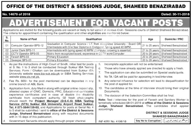 Shaheed Benazirabad District and Session Court STS Jobs 2018 Last Date Application Form Download