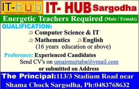 IT-HUB Sargodha Teachers Jobs 2017 CV Submission