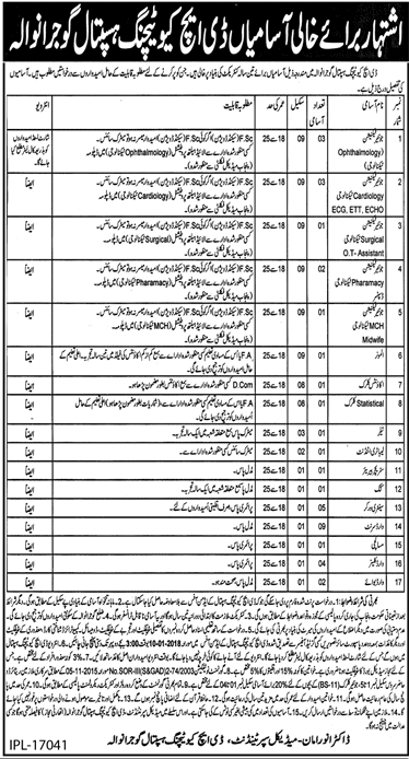 DHQ Teaching Hospital Gujranwala Jobs 2017-18 Junior Technician Eligibility Criteria Interview Schedule