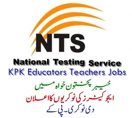 DEO Kohistan Elementary and Secondary Education Department KPK Jobs 2017 NTS Application Form Test Schedule