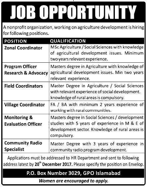 PO Box 3029 GPO Islamabad Agriculture Development Organization Jobs 2021 Application Form Eligibility Criteria