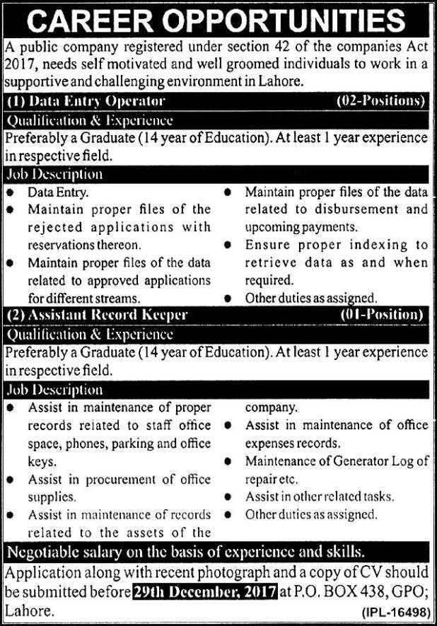PO Box 438 GPO Lahore Public Company PAEC Jobs December 2017 DEO Application Form Interview Schedule