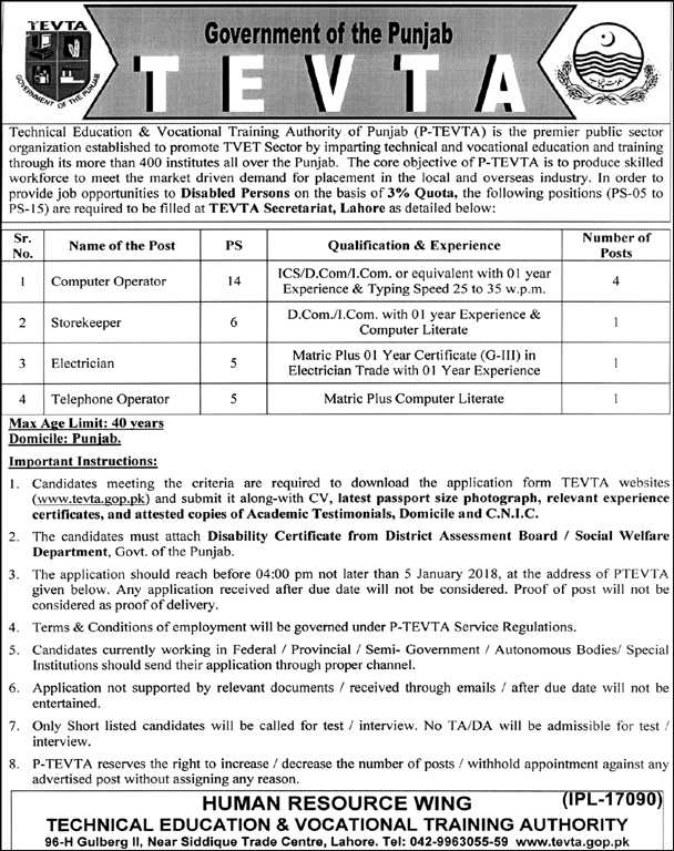 Govt Of Punjab TEVTA Lahore Jobs 2018 Computer Operator Download Application Form Last Date