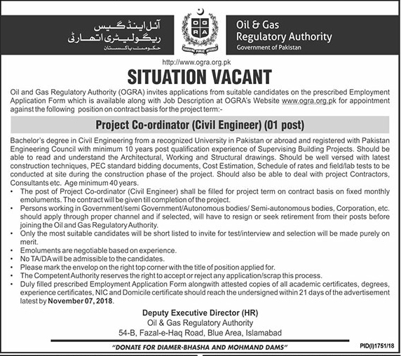 OGRA Jobs 2018 Application Form Download Test Interview Details Career in Oil & Gas Regulatory Authority