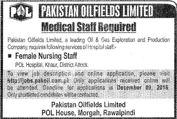 POF Pakistan Oilfields Limited Jobs 2021 Rawalpindi and Attock Eligibility Criteria