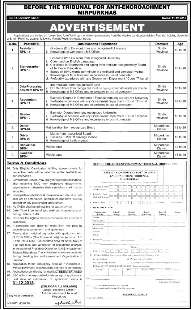 Sindh Anti Encroachment Force Jobs 2021 Schedule to Apply Application Form