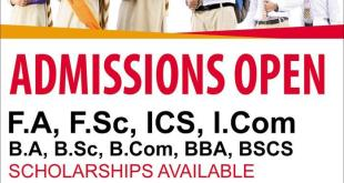 Concordia Colleges Admissions 2019 Scholarships Available Last Date Contact Details