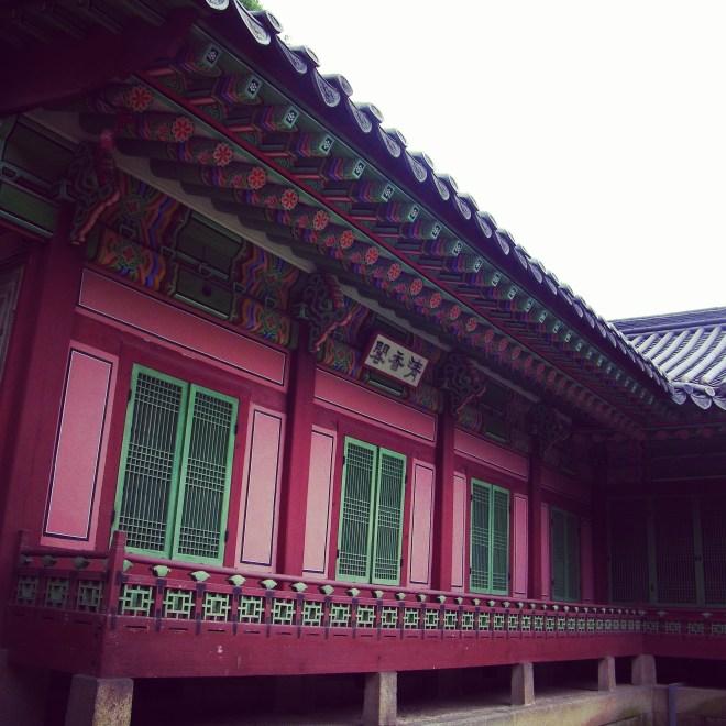 Changdeokgung thenomadqueen