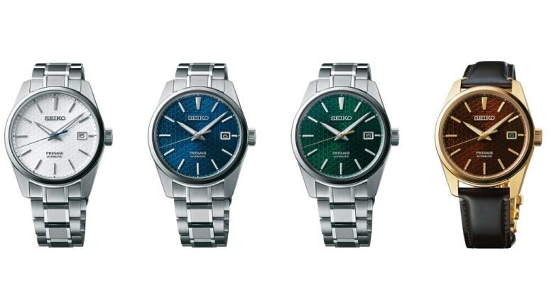 Seiko-Presage-Sharp-Edged four colour range