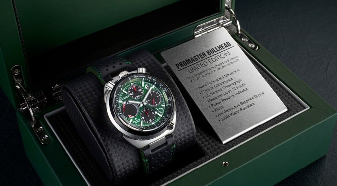 Here's Two 2020 Citizen Watches Well Worth Collecting