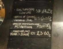 More Beer Menu