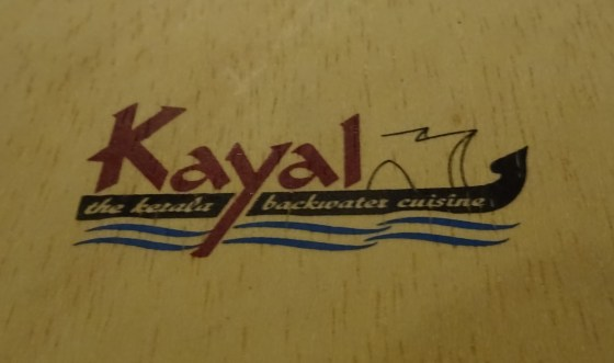 Kayal Menu Logo