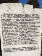 Plaque commemorating the beginning of construction of New Belgrade