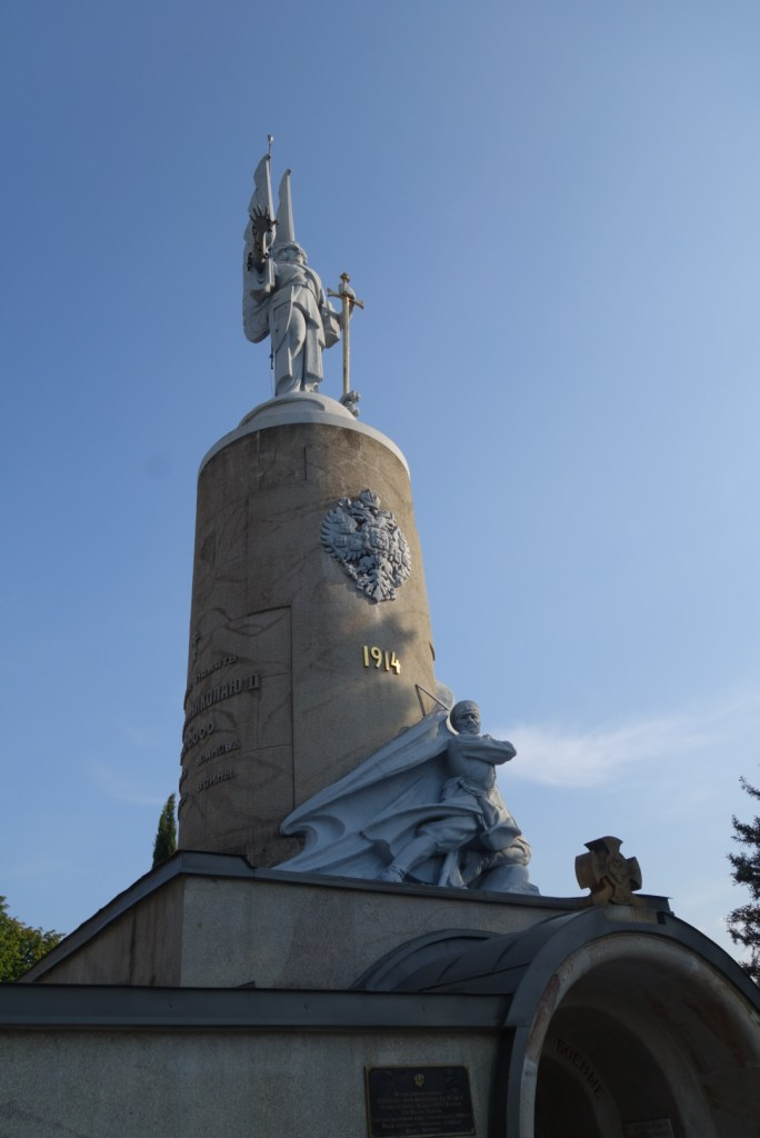 Memorial for Russian Soldiers in WWI