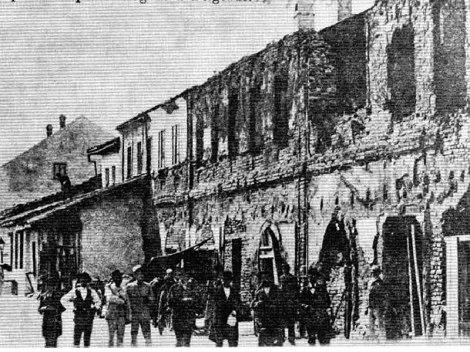 Pinic-han aka Pirincana - mid 19th century