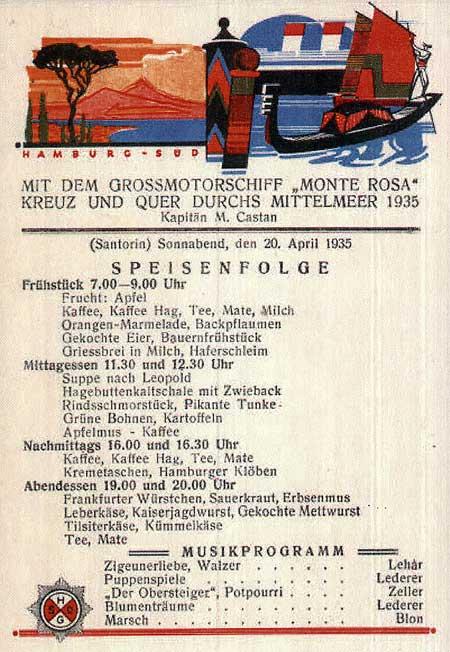 SpeisektSantorin-450