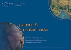 Gudh2010-2_Cover.jpg