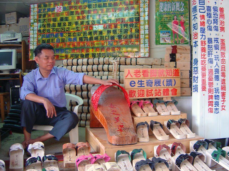 Taipei Yangmingshan TCM Feet
