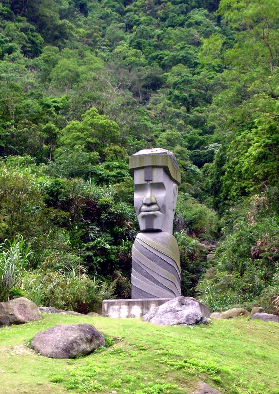 Hualien Taroko Buluowan Stone Head