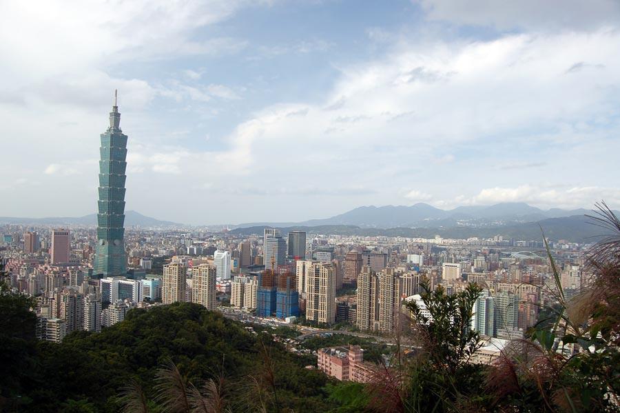 Taipei Elephant Hill View
