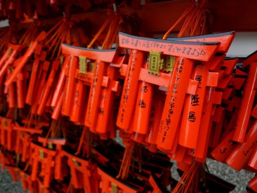 Japan Fushimi Inari Torii Small