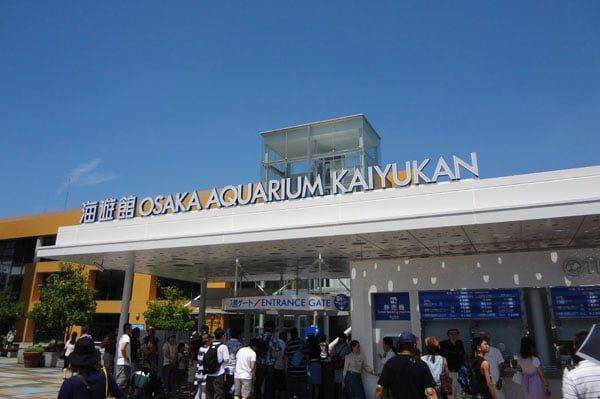 Osaka - Kaiyukan Ticket Booth