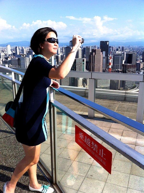 Osaka - Umeda Sky Building Tourist