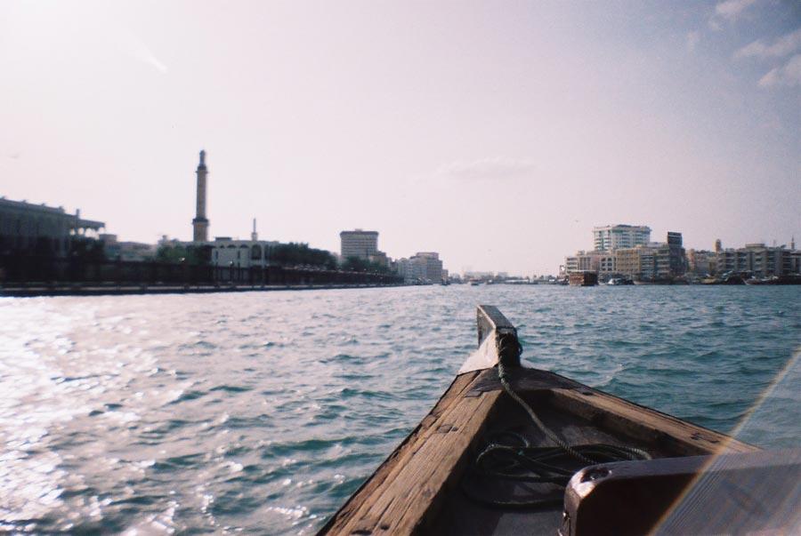 Dubai Creek Boat Ride Lomo
