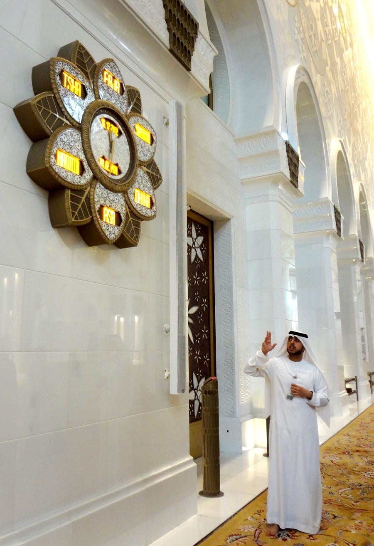 Abu Dhabi Sheikh Zayed Guide Clock