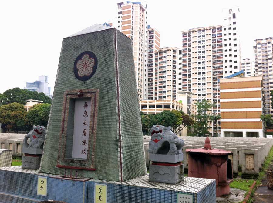 Shuang Long Shan Tombstones