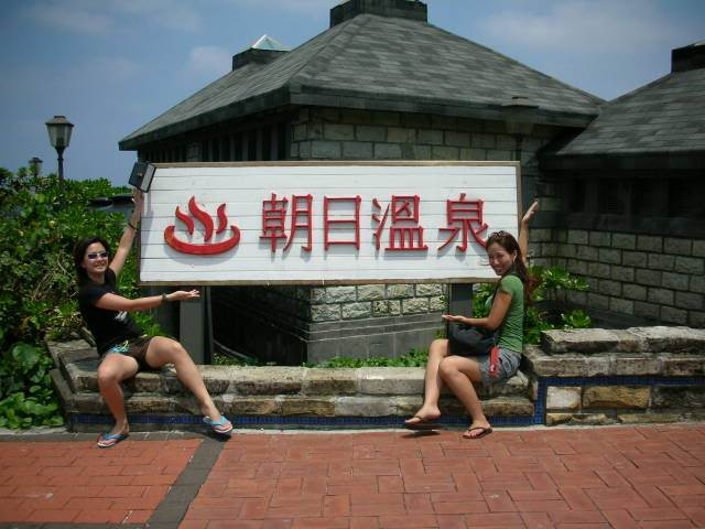 Lyudao - Zhao Ri Hot Springs