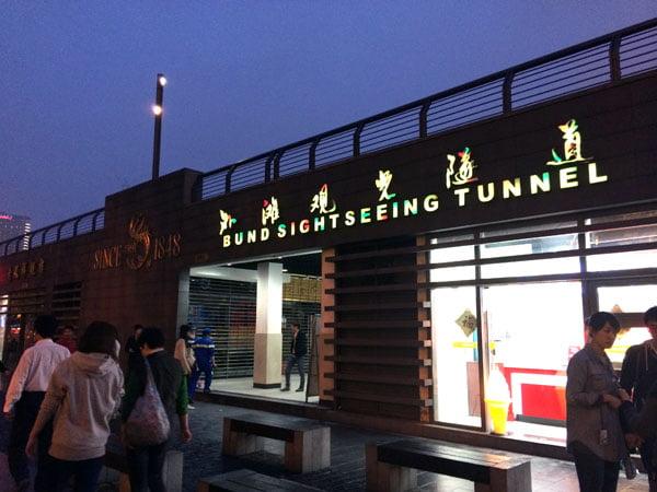 Shanghai Spring - Bund Sightseeing Tunnel Entrance