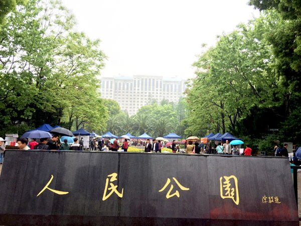 Shanghai Spring - Marriage Market Peoples Square