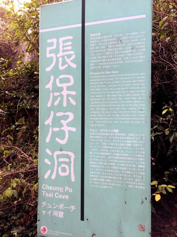 Hong Kong Cheung Chau - Cheung Po Tsai Cave Sign