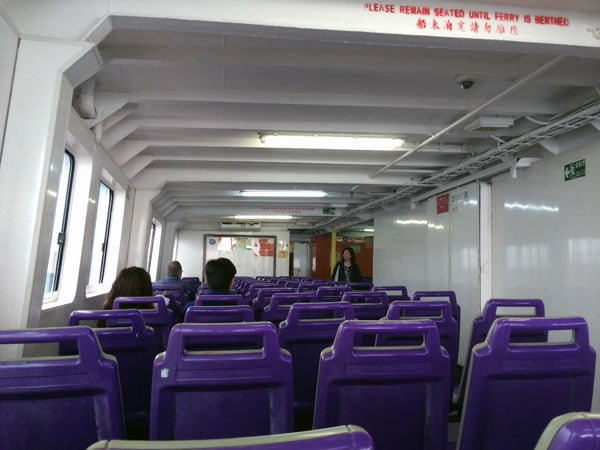 Hong Kong Cheung Chau - Ferry Interior