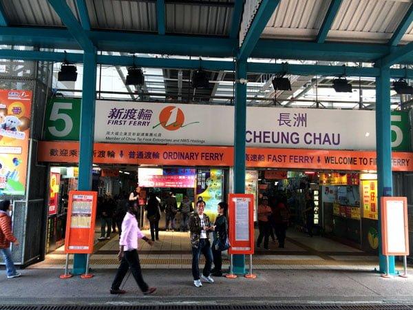 Hong Kong Cheung Chau - Ferry Pier 5