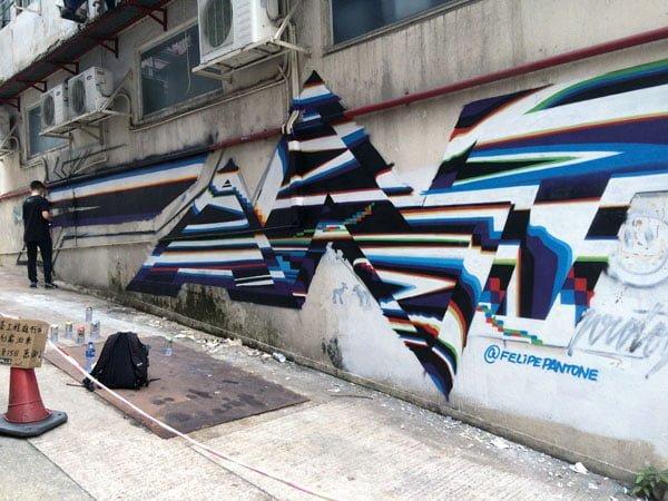 Hong Kong Street Art - Felipe Pantone