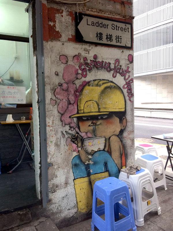 Hong Kong Street Art - Ladder Street