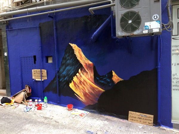 Hong Kong Street Art - Peter Yuill